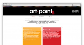Art • Points (2008)