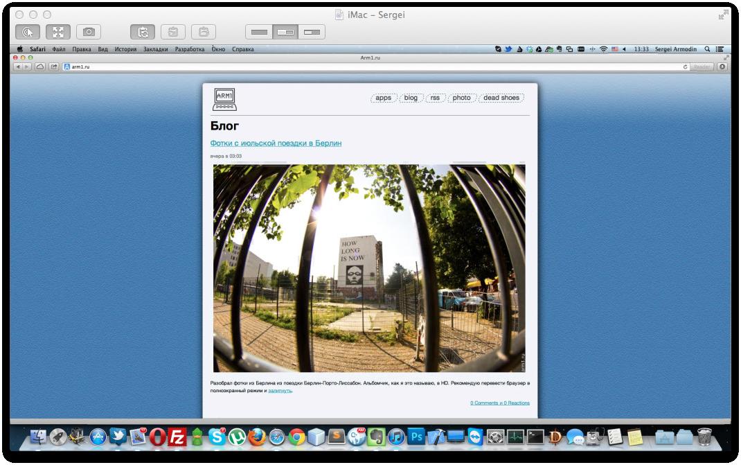 Как сделать mac через