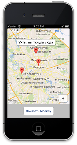 Использование Google Maps SDK для iOS
